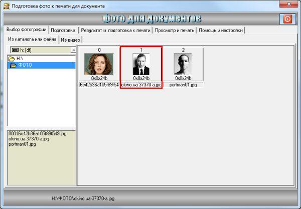 преобразовать черно белое фото в цветное онлайн